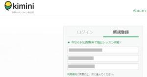 IDとパスワードを入力してログイン